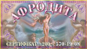 PozbavlenniaHvorob0713-3