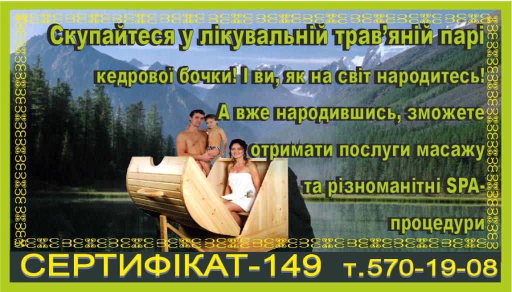 KEDROVA1